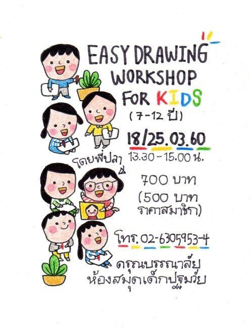 Workshop kids_3