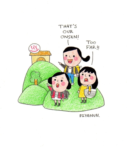 onsen-1