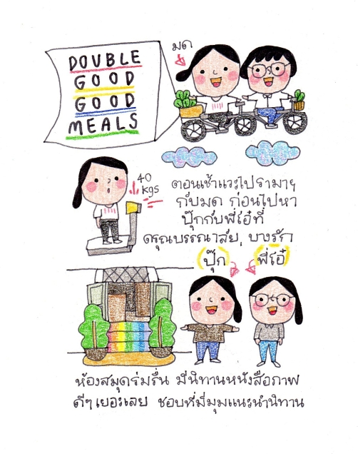 Double meals_1