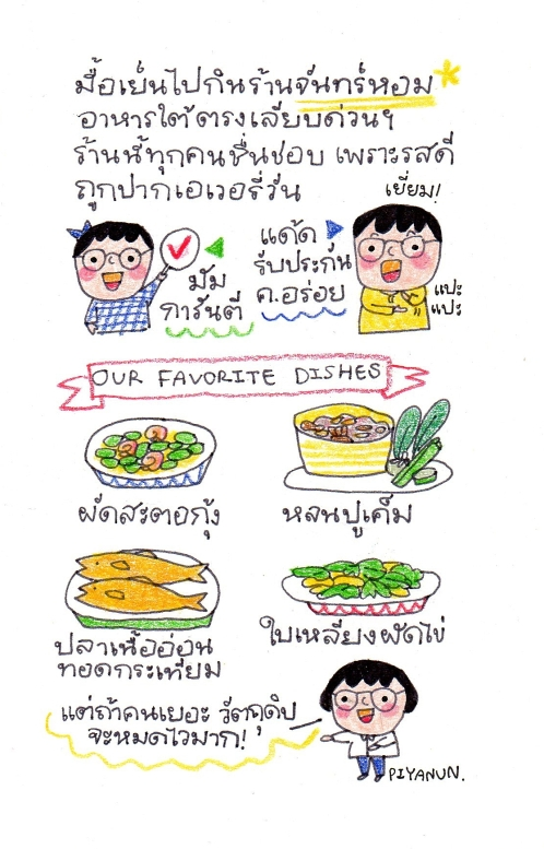 Double meals_4