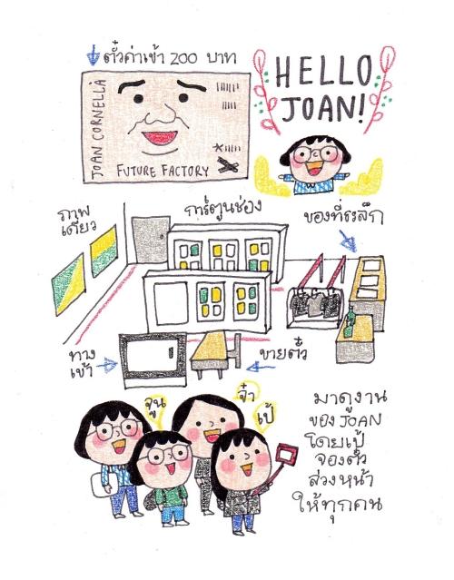 Joan_1
