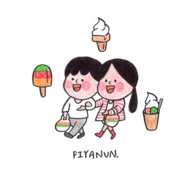 ice cream hunting